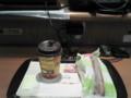 カフェラテとダブルドッグ@マックカフェ~恵比寿ガーデンプレイス店