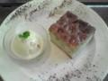 カラメルバナナケーキ@VCROP cafe
