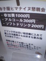 20090603230103