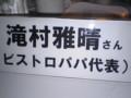 20090603233312