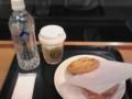ホワイトチョコレートチャンククッキーとシュガードーナツ@スタバ