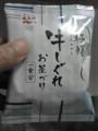 永谷園「極膳牛しぐれお茶づけ」パッケージ