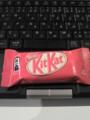今日のおやつは、KitKat。@寺子屋ヒマナイヌ05「秋葉原発~萌えビジネ