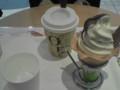 ホットコーヒーとミックスソフト@tame cafe