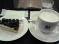 ブルーベリータルト@モリバコーヒーとカフェラテS