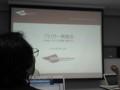 AMNブロガー勉強会の様子@デジハリ渋谷校