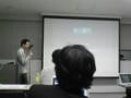 kengoさん@AMNブロガー勉強会