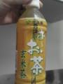 伊藤園おーいお茶玄米茶