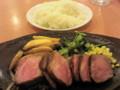 三元自然豚のオーブン焼き@デニーズ
