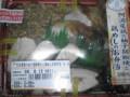 セブンイレブンで買った阿波尾鶏の柚子胡椒焼と鶏めしのお弁当
