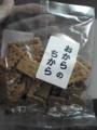 おからのちから(おからクッキー)¥130@大桃豆腐(池袋)
