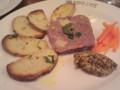 茨城バルバリー鴨のパテ¥1200@エピスカフェシェフズキッチン
