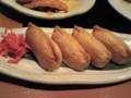 素材屋の稲荷寿司