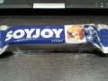 SOYJOY(ソイジョイ)ブルーベリーを食べてみた
