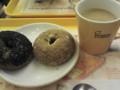 だいずドーナツ(黒ごま、きなこ)とカフェオレ@ミスタードーナツ