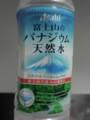 Asahi富士山のバナジウム天然水