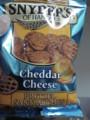 チェダーチーズ プリッツェルサンドウィッチ