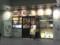 渋谷珈琲研究所@JR渋谷駅新南口改札前