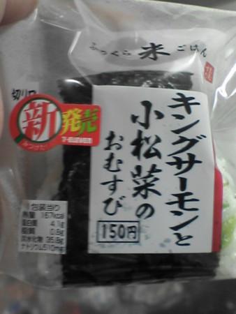 20091211163130