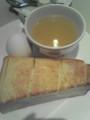 モーニングA(トースト、ゆで卵、コンソメスープ)@ルノアール池袋