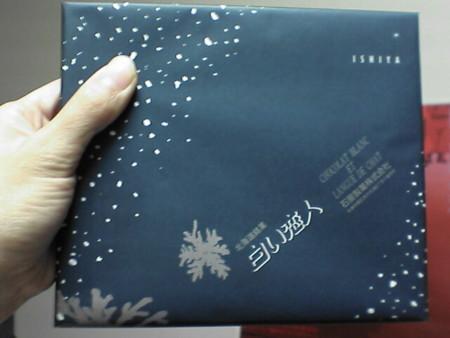 北海道土産の定番石屋製菓の白い恋人12個入り