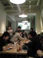 Appleタブレット朝まで討論会!@Harajuku Sunshine Studioは、大盛況!
