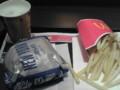 2/5販売開始のマクドナルドのニューヨークを食べてみました。
