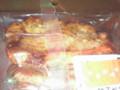 「池袋餃子スタジアム」内のお土産屋さんで購入した餃子おかき
