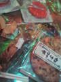 「池袋餃子スタジアム」内の駄菓子屋さんで購入した駄菓子各種