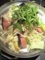 有機野菜の北海道鉄板鍋 ~塩バタースープ仕立て~