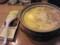 土鍋味噌ラーメン¥850@一秀