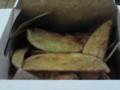 ロッテリアの産直まるごとポテト