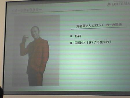 20100303135445