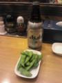 ASAHI SUPER DRY 枝豆つき ¥400@一秀