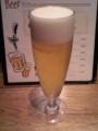 サントリープレミアムモルツグラス