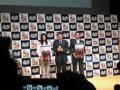 篠原涼子さん、アサヒ社長、柳葉敏郎さん