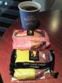 無料サービスのホットコーヒーとバイロンベイのクッキー