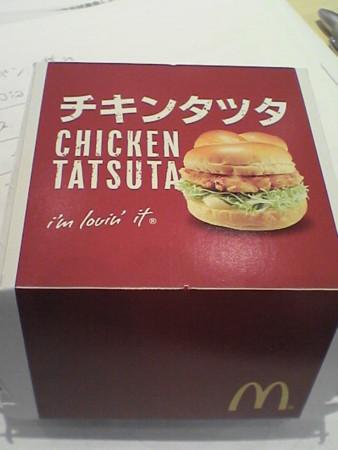 「チキンタツタ」パッケージ
