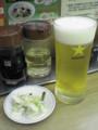 [福しん]生ビール