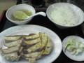 [福しん]福しんの餃子定食は、餃子10個で、¥480!