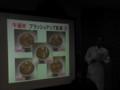 牛鍋丼 ブラッシュアップ変遷② さまざまな野菜を試す