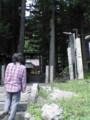 駒ヶ岳神社入り口