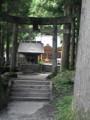 甲斐駒ヶ岳・駒ヶ岳神社の入り口