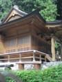 甲斐駒ヶ岳・駒ヶ岳神社