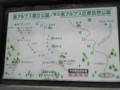 南アルプス国立公園/県立南アルプス巨摩自然公園案内図