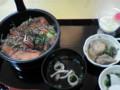 ウイスキー樽の紅マス燻製ちらし寿司 限定30食