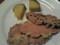 種子島安納蜜喜と京せんべい3種@バリューコマース試食会