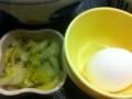 なか卯のこだわり卵¥60と漬物¥50