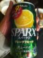 9%とアルコール度数高めです。 - Asahi SPARX グレープフルーツ