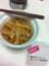 永谷園 味付けメンマ あっさり醤油味